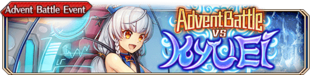 Advent Battle vs Kyu Ei - Small Banner