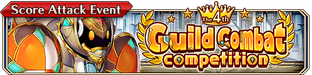 4th Guild Combat Competition (Small Banner)