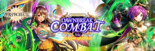 Dawnbreak Combat vs The Seraph Kindness - Banner