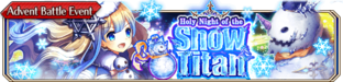 Advent Battle vs Jack Frost(Small Banner)
