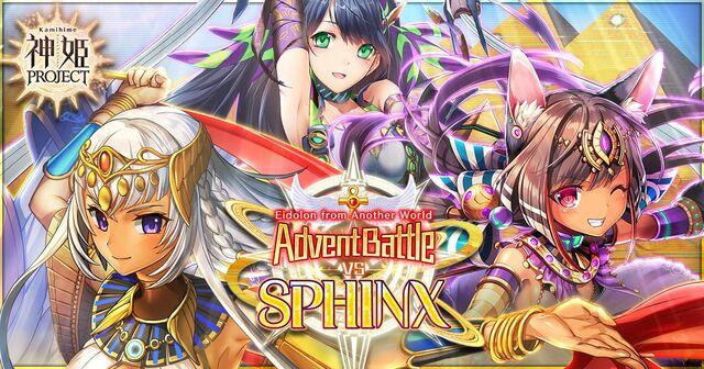 Advent Battle vs Sphinx - Banner