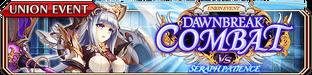 Dawnbreak Combat vs The Seraph - Patience - Small Banner