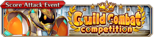 5th Guild Combat Competition (Small Banner)