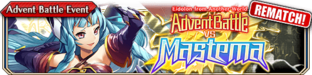 Advent Battle vs Mastema Rematch (Small Banner)