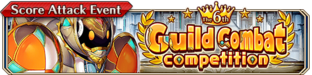 6th Guild Combat Competition (Small Banner)