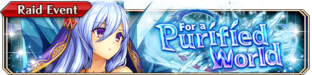 For a Purified World - Small Banner