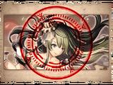 Guild Order/Yggdrasil (Shadow)