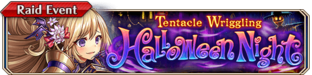 Tentacle Wriggling Halloween Night - Small Banner