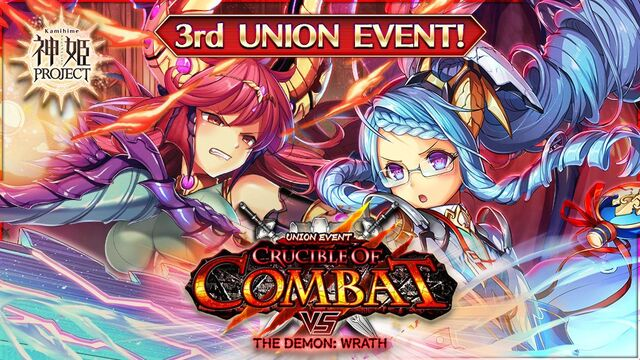 Crucible of Combat vs The Demon- Wrath Banner