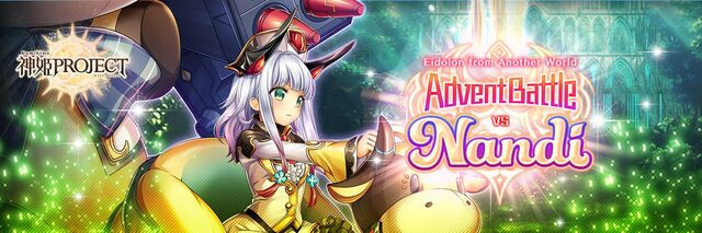 Advent Battle vs Nandi - Banner
