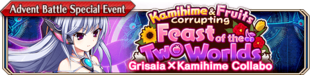 Kamihime & Fruits Corrupting Feast of the Two Worlds - Small Banner
