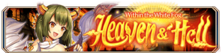 Heaven and Hell (Epic Quest) - Small Banner