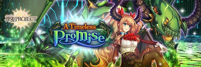 A Timeless Promise - Banner