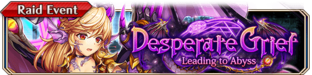 Desperate Grief Leading to Abyss (Small Banner)