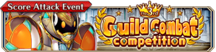 3rd Guild Combat Competition (Small Banner)