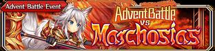 Advent Battle vs Marchosias (Small Banner)