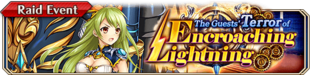 The Guests' Terror of Encroaching Lightning - Small Banner