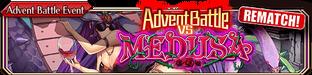 Advent Battle vs Medusa (Rematch) - Small Banner