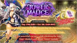 Tower of Malice VS Dysnomia Phos - Banner