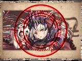 Guild Order/Dullahan (Shadow)