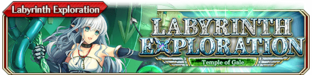 Labyrinth Exploration - Temple of Gale - Small Banner
