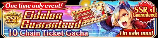 SSR Eidolon Gacha Ticket