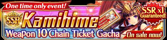 SSR Kamihime Gacha Ticket