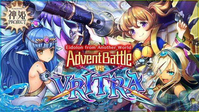 Advent Battle vs Vritra - Banner