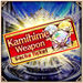 Kamihime Gacha Ticket
