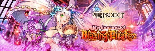 The Journey of Blazing Pirates - Banner