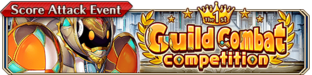 1st Guild Combat Competition (Small Banner)