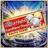 SR+ Gacha Ticket
