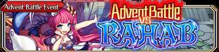 Advent Battle vs Rahab(Small Banner)