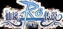 RagnarokOnlinePrequel logo