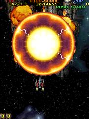VP1-Bomb