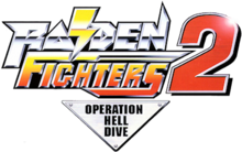 RaidenFighters2Logo