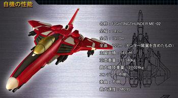 F thunder 01