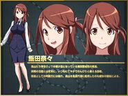 Iida Character profile