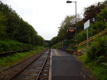 Sugar Loaf halt