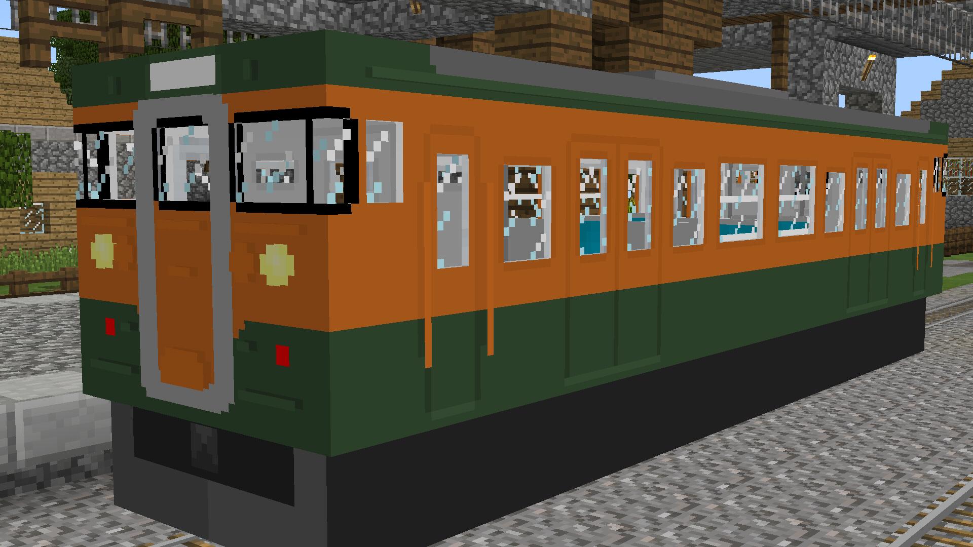 鉄道 アドオン