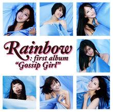 Gossip Girl Single Cover