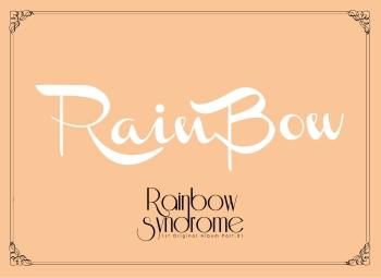File:Rainbow - Rainbow Syndrome Part 1.jpeg