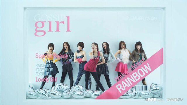 File:Gossip Girl MV.jpg