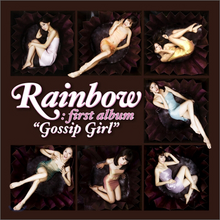 Gossip Girl ep cover