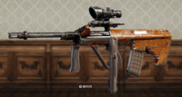 Branching Section AUG A2 Skin