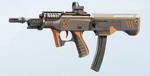 Penta Weapon Skin