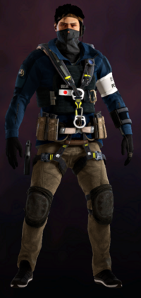 Echo's Uniform