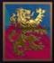 Leonfyrisioskin