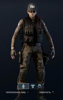 Ash KTHighlanderCamo Uniform
