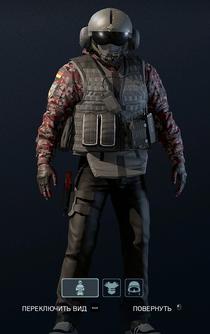 Jäger Chimera Uniform